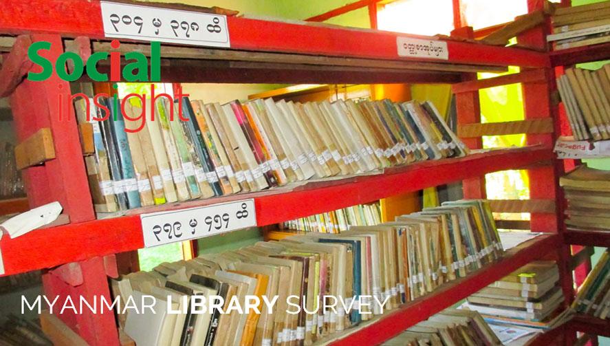 MYANMAR LIBRARY SURVEY