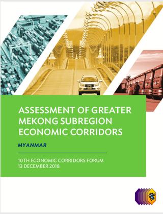 Study of Economic Corridor in Myanmar, ADB, 2017