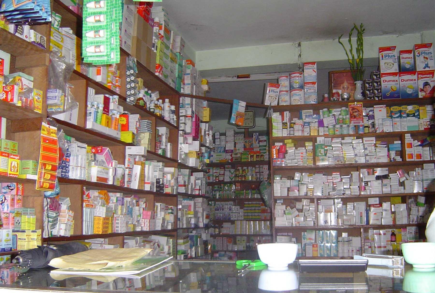Study Report – Study of Pharmaceutical Market in Myanmar